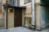 Центр Психометрика, фото №2
