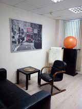 Центр Частный психологический центр, фото №5