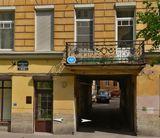 Центр Марии Бардиной, фото №3